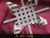 Из верёвки, бумаги... всего мягкого 3114318