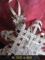 Из верёвки, бумаги... всего мягкого 3114326