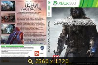 Middle Earth: Shadow of Mordor 3144711