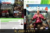 FarCry 4 (2014) 3165188