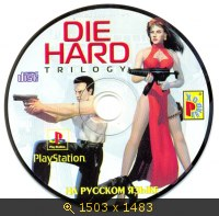 6 Games Like Die Hard Trilogy for iOS Games Like Die Hard Trilogy slus-00119 ROM Free Download for