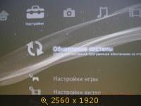 Пошаговая инструкция по заливке файлов и игр на HDD PS3. 334247