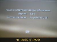 Пошаговая инструкция по заливке файлов и игр на HDD PS3. 334251