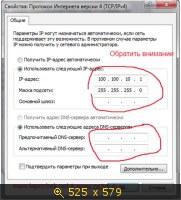 Пошаговая инструкция по заливке файлов и игр на HDD PS3. 334397