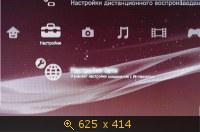 Пошаговая инструкция по заливке файлов и игр на HDD PS3. 334449