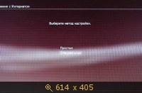 Пошаговая инструкция по заливке файлов и игр на HDD PS3. 334450