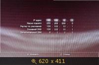 Пошаговая инструкция по заливке файлов и игр на HDD PS3. 334457