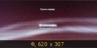 Пошаговая инструкция по заливке файлов и игр на HDD PS3. 334459