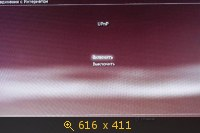 Пошаговая инструкция по заливке файлов и игр на HDD PS3. 334464