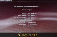 Пошаговая инструкция по заливке файлов и игр на HDD PS3. 334467