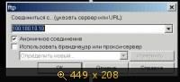 Пошаговая инструкция по заливке файлов и игр на HDD PS3. 334503
