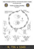 Схемы отдельных узлов - Страница 4 3456390