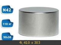 Неодимовый магнит. Незаконное применение и воздействие на счётчики! 3463108