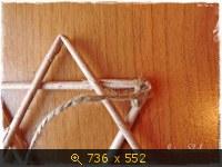 Из верёвки, бумаги... всего мягкого - Страница 2 3504175