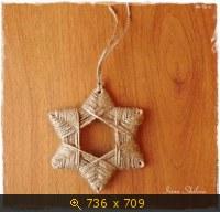 Из верёвки, бумаги... всего мягкого - Страница 2 3504180