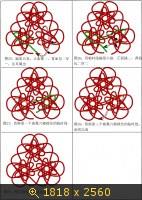 Схемы отдельных узлов - Страница 4 3506211