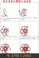 Схемы отдельных узлов - Страница 4 3506213
