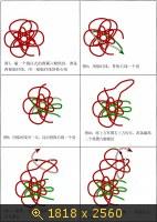 Схемы отдельных узлов - Страница 4 3506214