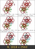 Схемы отдельных узлов - Страница 4 3506216