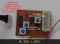 Коннектор питания привода XBOX 360-устройство для прошивки любых Lite-on до 10.08.2011 г.выпуска.! 363682