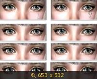 Косметика 569803