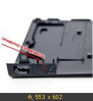 """Наглядные уроки по прошивке привода DG-16D4S XBOX 360 Slim методом """"Камикадзе"""". 595619"""