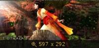 Коробки поз - Страница 2 597740