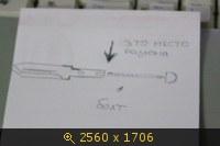 Очумелые ручки - Страница 2 603036
