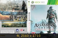 Assassin s Creed: Revelations 664002
