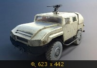Прочие модели - Страница 2 677991