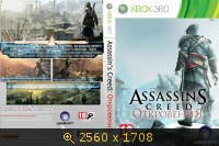 Assassin s Creed: Revelations 694418