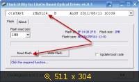 Купил Lite-on  iHas124 DVD/CD Rewritable Drive для ПК. А как прошить правильно? 768994