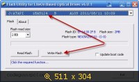 Купил Lite-on  iHas124 DVD/CD Rewritable Drive для ПК. А как прошить правильно? 770750