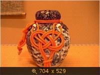 Мидзухики из Японии 785557
