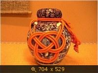 Мидзухики из Японии 785562