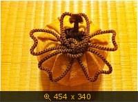 Мидзухики из Японии 785573