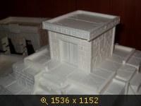 Пирамида лизардов 841284