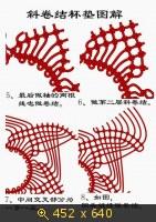 Схемы отдельных узлов - Страница 2 845043