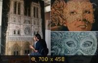 невозможные картины 934131