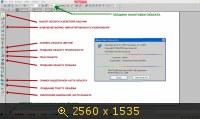 Как сделать обложку и накатку для Xbox360 с помощью Xara  941533
