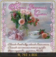 домашние цветы в горшках фото названия и уход за ними