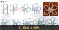 Схемы отдельных узлов - Страница 2 1075641