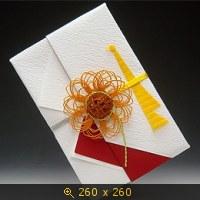Мидзухики из Японии 1078303