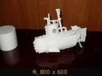 Субмарина 1172470