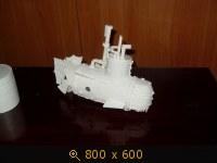 Субмарина 1172475