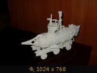 Субмарина 1177217