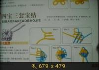 Схемы отдельных узлов - Страница 2 1212567