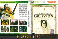 The Elder Scrolls 4: Oblivion 130332