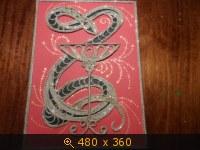 Из верёвки, бумаги... всего мягкого 1448919
