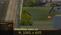 Моды World Of Tanks 0.8.8 1491880